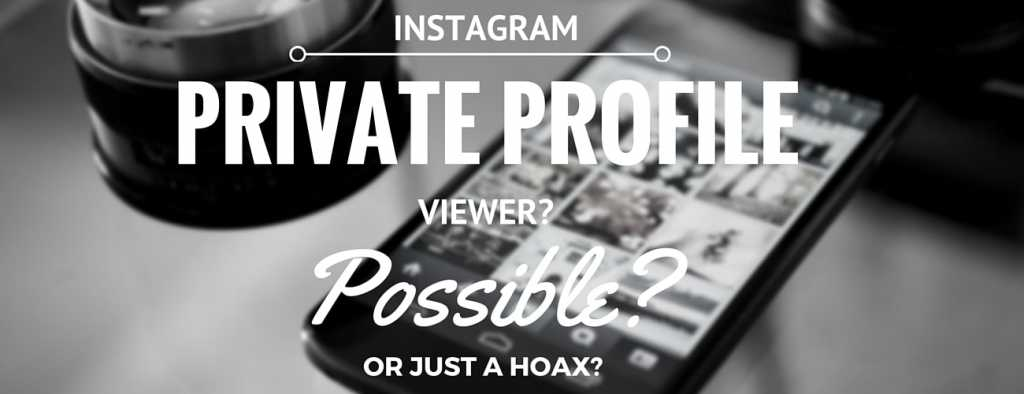 how to find who someone is from their private instagram