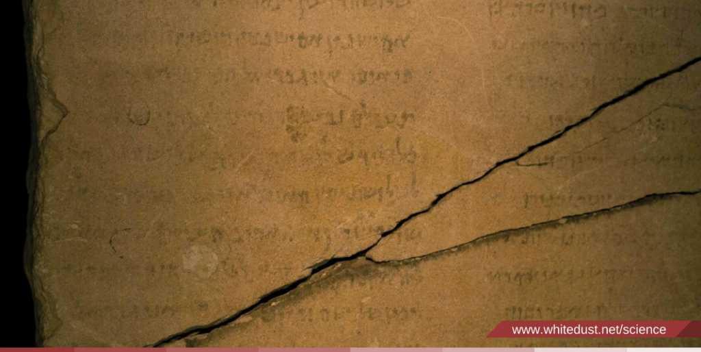 ancient languages