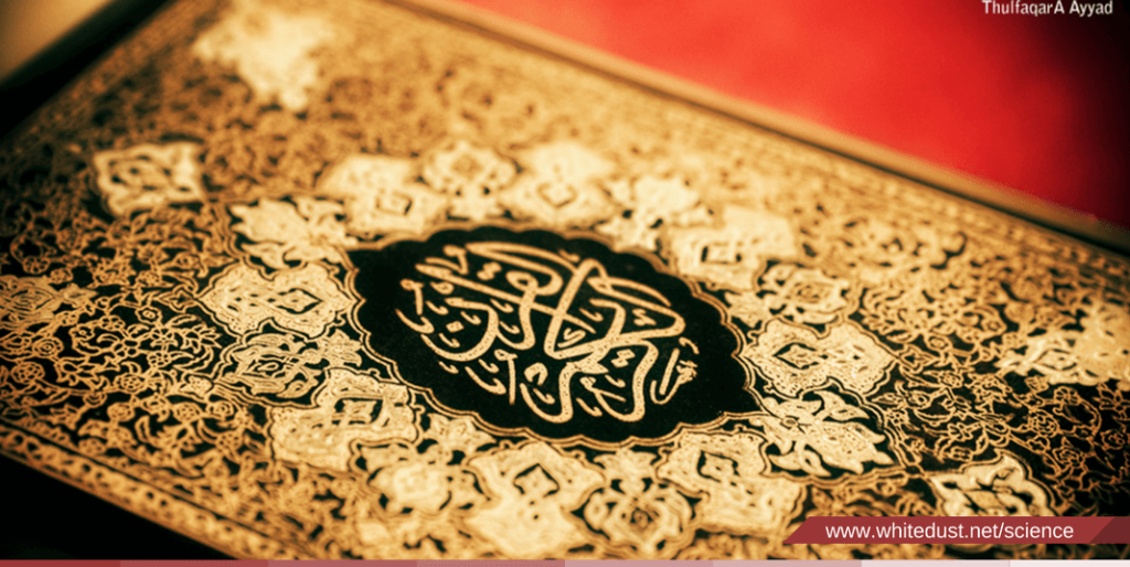 arabic is the oldest language in the world