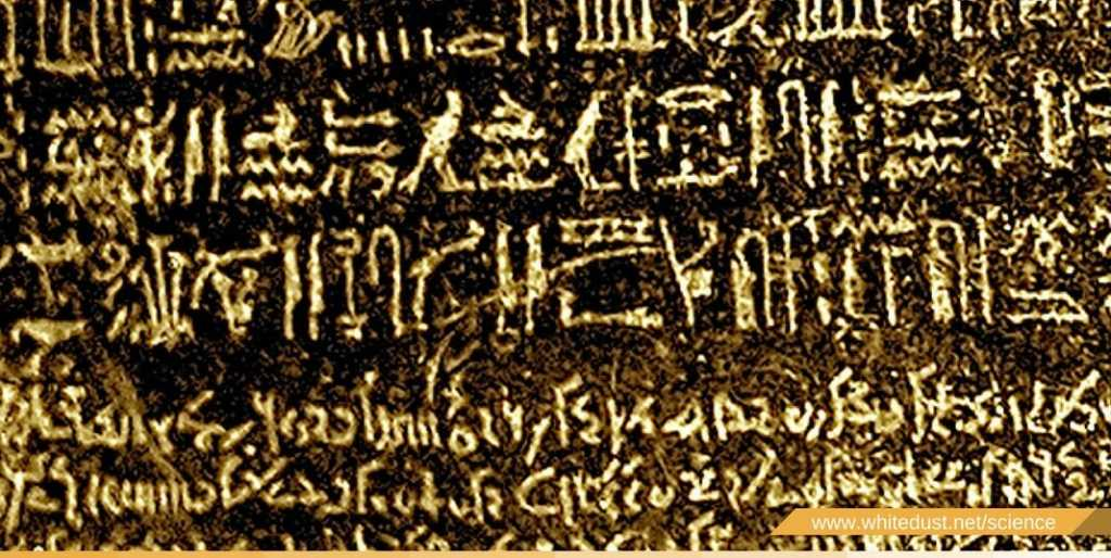 oldest and ancient language in the world